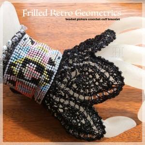beaded picture crochet cuff CH0367-001