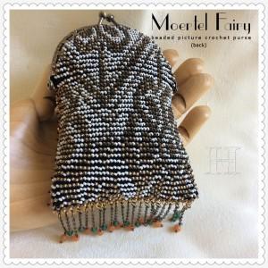 Moertel Fairy purse; beaded picture crochet (back)