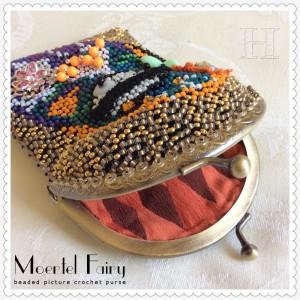 Moertel Fairy purse; beaded picture crochet (lining)