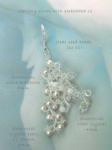 snow swirls earrings cc0107-005