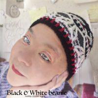 Overlay Crochet Beanie – Black & White CH0458