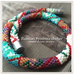 Russian Symbols necklace choker - CH0405